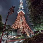 Tokyo Tower,  Tokyo Prefecture Japan - Architecture, Bicycle, Bicycle wheel, Building, Light, Plant, Public space, Sky, Tire, Tree, Wheel, Woody plant