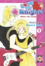 Love-me-knight-250