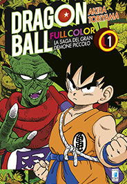 DragonBallFC_DemonePiccolo1
