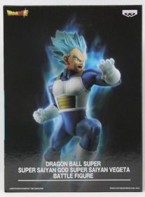 DRAGON BALL SUPER - IN FLIGHT FIGHTING FIGURE - SUPER SAIYAN BLUE VEGETA 16CM