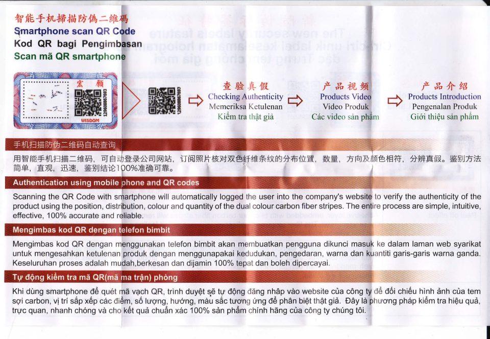 Сертификат оригинала Самуин Ван