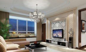 Living Room Set With Free Tv Living Room inside Living Room Sets With Free TV