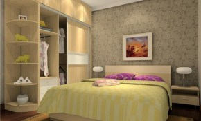 Modern Wardrobe Designs For Bedroom Modern Wardrobe Designs For pertaining to 12 Smart Ways How to Upgrade Modern Wardrobes Designs For Bedrooms
