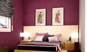 Modern Bedroom Paint Colors Modern Bedroom Paint Colors Bedroom pertaining to Modern Bedroom Paint Colors
