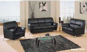 Modern Black Sofa And Loveseat Leather Living Room Sets throughout 14 Some of the Coolest Tricks of How to Improve Black Leather Living Room Sets
