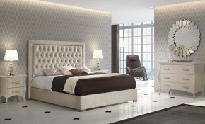 High End Modern Design Cream Bedroom Set intended for 10 Awesome Initiatives of How to Makeover Bedroom Sets Modern