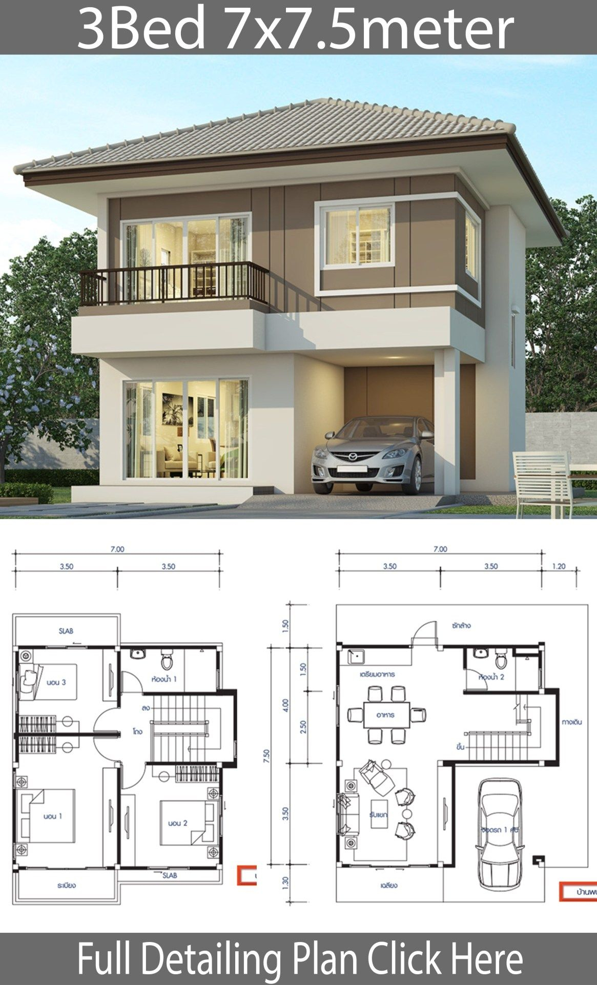 House Design Plan 7x75m With 3 Bedrooms Modern Houses 2 throughout 3 Bedroom Modern House Design