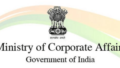Photo of Introduction of AGILE form by MCA vide Companies (Incorporation) Third Amendment Rules 2019