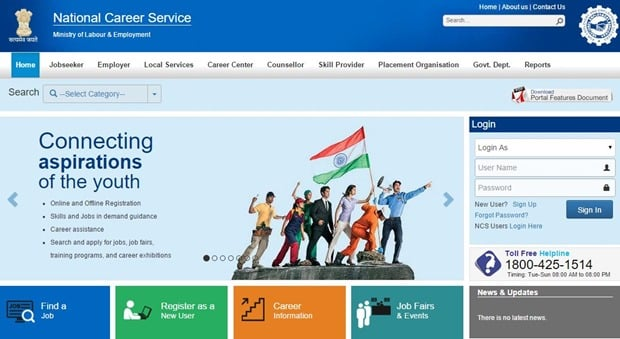 NEW FUNCTIONALITIES ON NATIONAL CAREER SERVICE (NCS) PORTAL