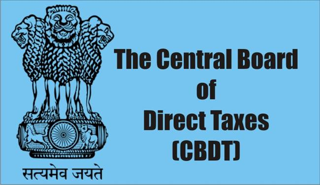 CBDT PROVIDES UTILITY TO ASCERTAIN TDS APPLICABILITY RATES ON CASH WITHDRAWALS UNDER SECTION 194N OF INCOME TAX ACT