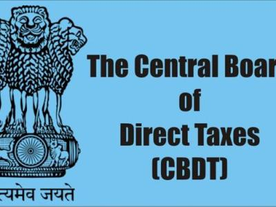 CBDT Provides Utility to Ascertain TDS Applicability Rates on Cash Withdrawals U/s 194N