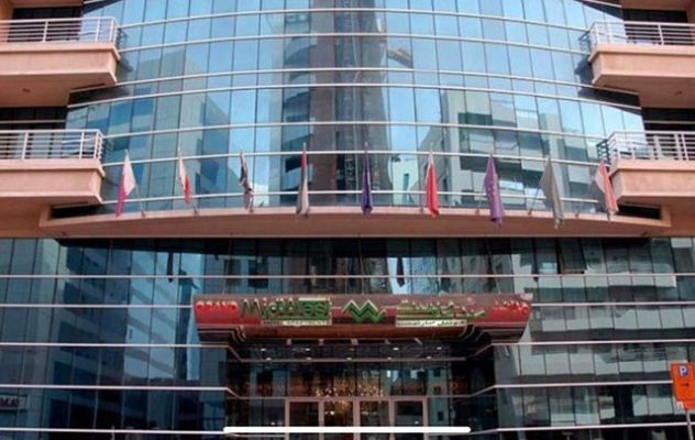 ED attaches 15 properties of underworld criminal Iqbal Mirchi in Dubai
