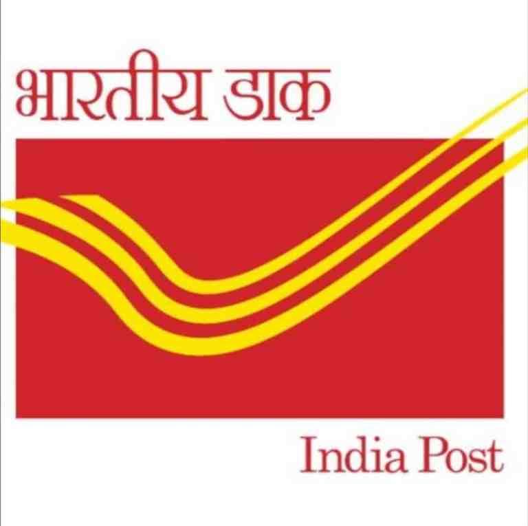 India Post launches e-PLI bond – Digital PLI policy bonds- Key Highlights
