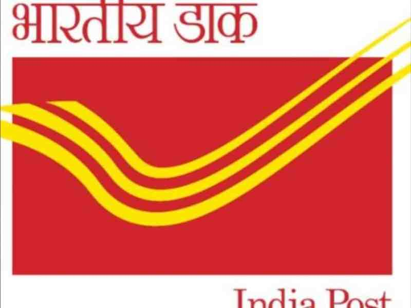 India Post launches e-PLI bond – Digital PLI policy bonds