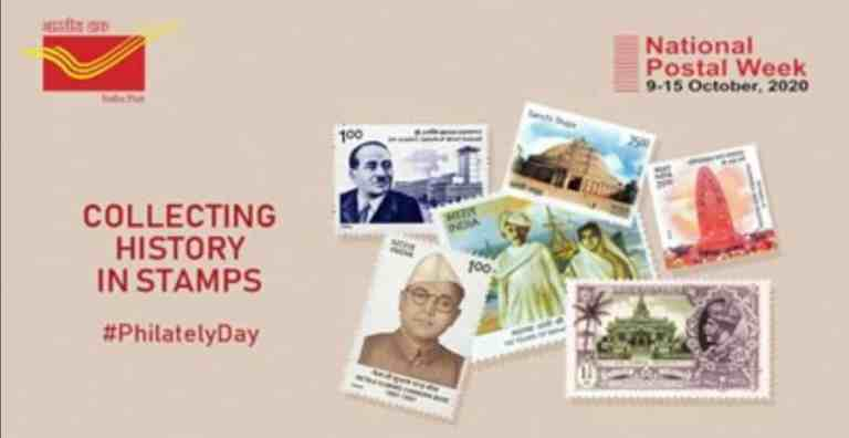 National Philately Day being celebrated across country