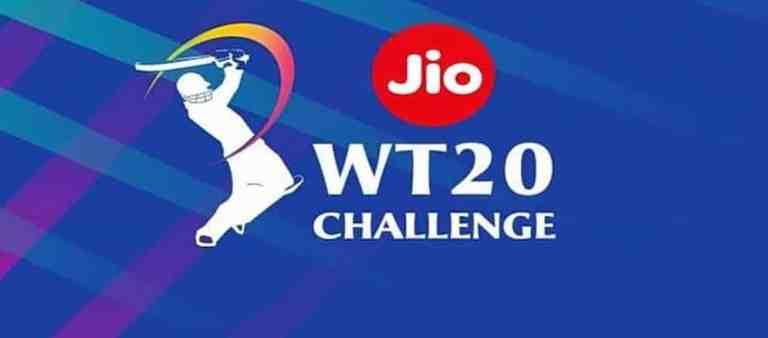 BCCI announces Jio as title sponsor of Women's T20 Challenge 2020