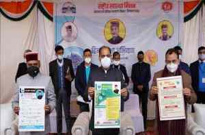 'Him Suraksha Abhiyan' launched to sensitize people about Covid-19 pandemic