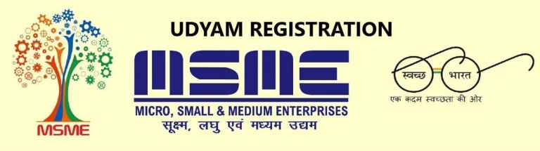 What is Udyam Registration?