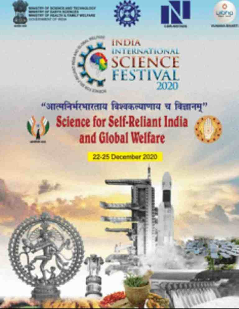 India International Science Festival (IISF) 2020 to be organized from 22 December