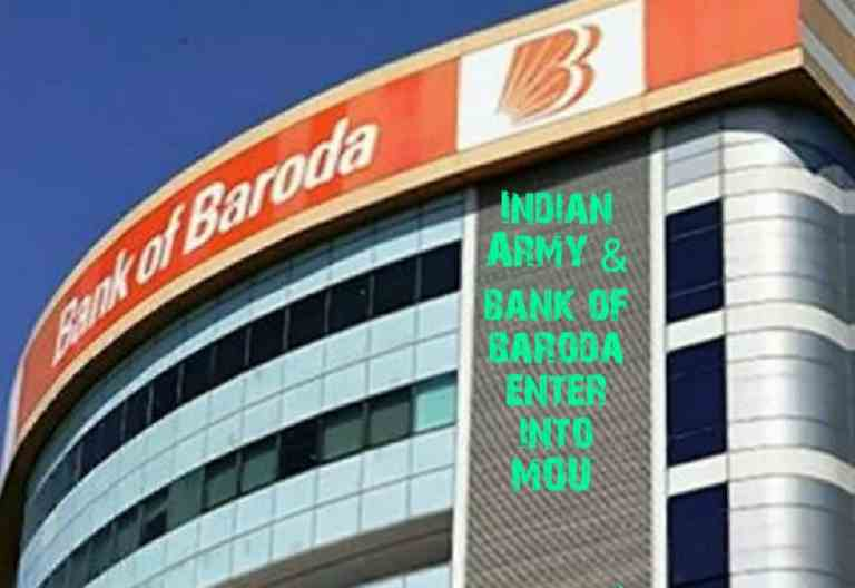Indian Army and Bank of Baroda enter into MoU