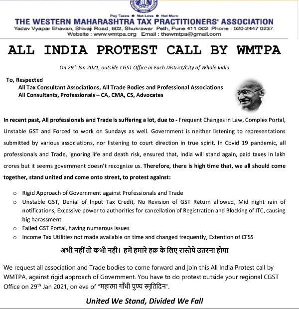 WMTPA Calls for Nationwide Protest against GST and Income Tax Issues