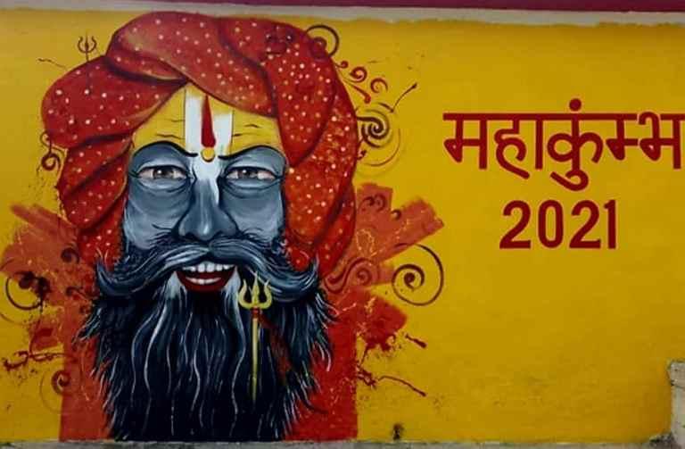 Uttarakhand: Centre issues guidelines for Kumbh Mela in Haridwar