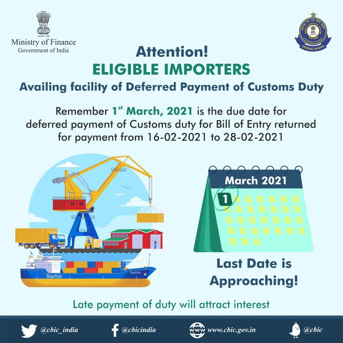 Eligible Importers – Deferred Payment of Custom Duty