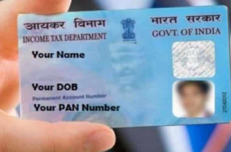 Step by Step Process to Online PAN Card Update/Correction