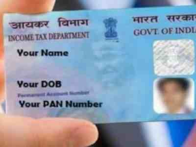 How to do Correction and Reprint in PAN Card