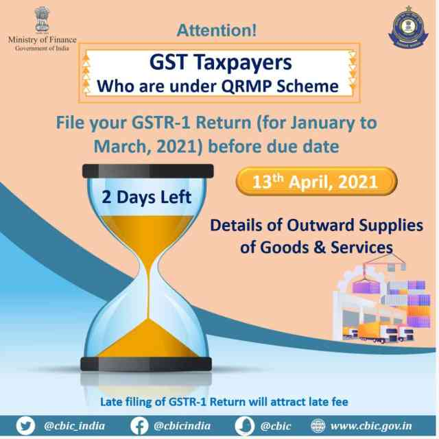 GST TAXPAYERS WHO ARE UNDER QRMP SCHEME?