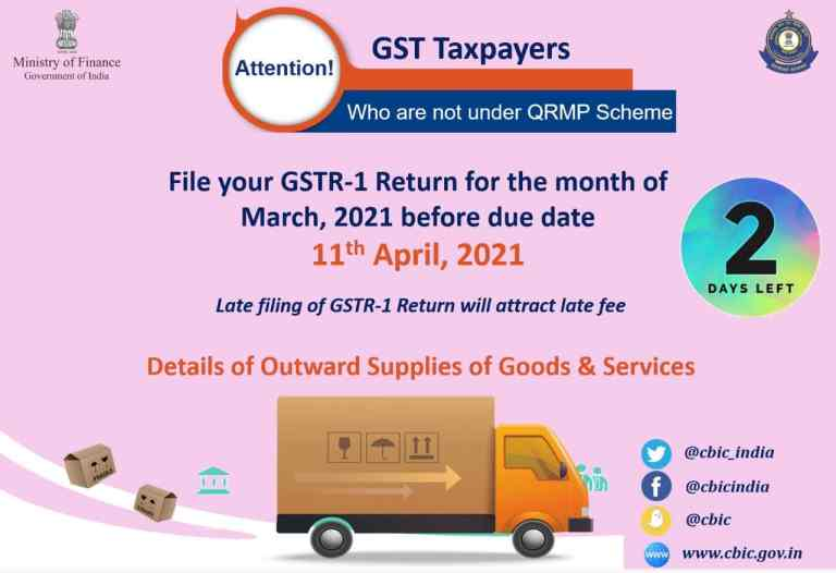 Attention Taxpayers Who are not under QRMP Scheme!