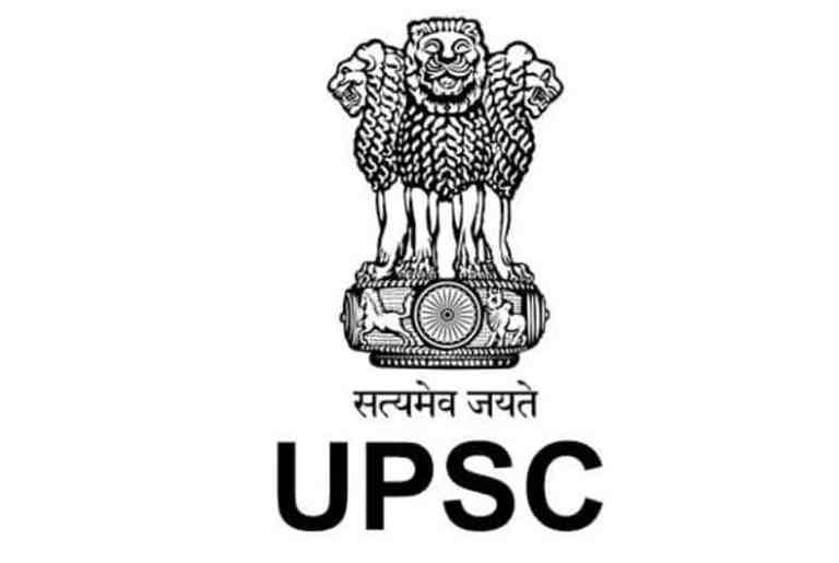 UPSC defers EPFO recruitment test, civil services exam 2020 and various other exams