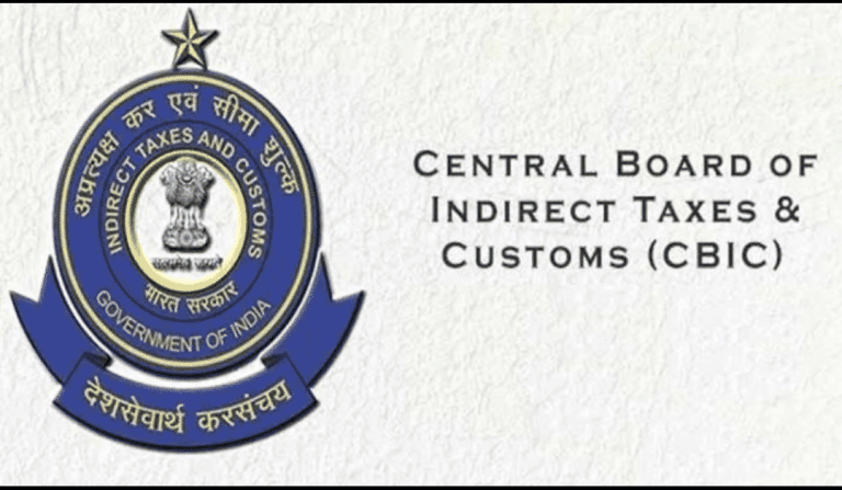 CBIC Notifies Central Goods and Services Tax (Fourth Amendment) Rules, 2021