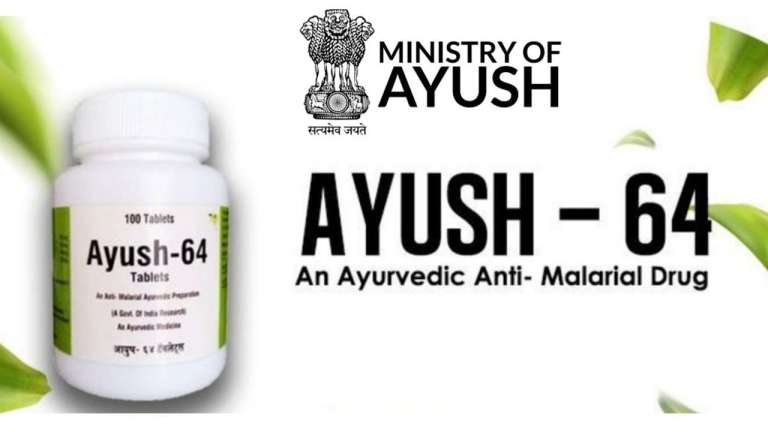 Ayush 64 medicine will be available for free at 25 places, these patients of Corona will benefit