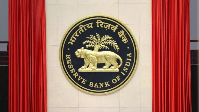 RBI Monetary Policy Committee maintain status quo keeps Repo rate unchanged at 4%