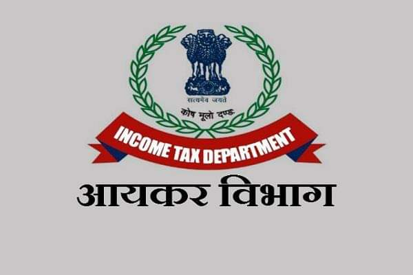 Tax deducted at source(TDS) U/s. 194A, 194J & 193 of Income Tax Act, 1961