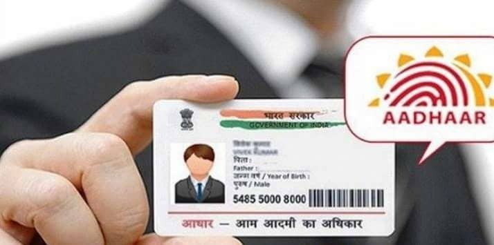 Aadhaar Card Update: Change address in Aadhaar Card sitting at home, Know step-by-step complete new process