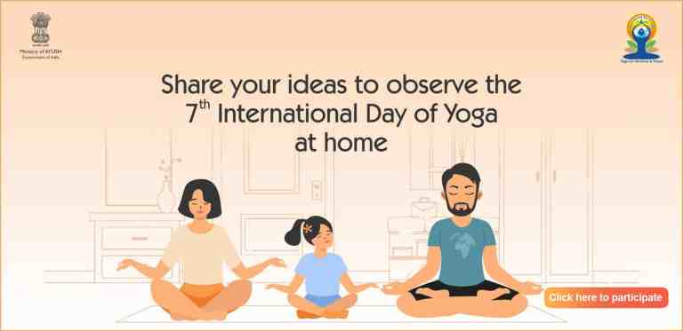 TC VNamaste Yoga App launched
