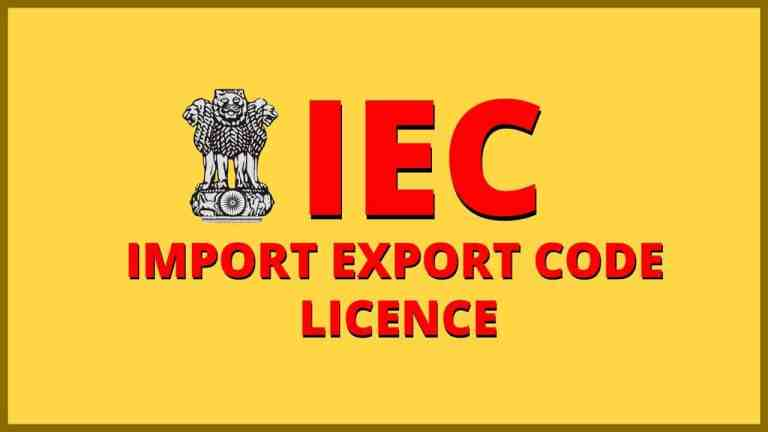 Last Date for Updation/ Modification of Import Export Code (IEC) Further Extended