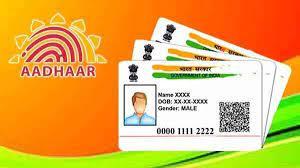 'All 12-Digit Numbers are Not Aadhaar': UIDAI Tweets Steps to Avoid Fraud
