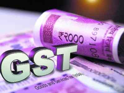 Employees will not have to pay GST on payment of canteen facility