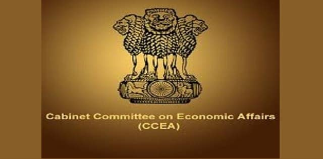 Government approves continuation of the National Export Insurance Account (NEIA) scheme and infusion of Rs. 1,650 crore Grant-in-Aid over 5 years