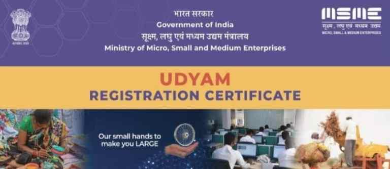 New online system of MSME/Udyam Registration crosses 50 lakh mark