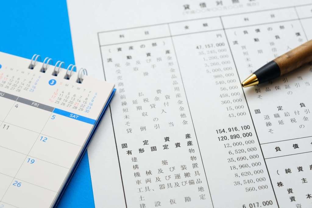貸借対照表 決算書 ビジネス書類 経理 イメージ