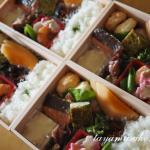 発酵料理☆会食用のお弁当を作らさせていただきました。