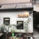 7月28日淡水魚ラオス料理×発酵の会に向けて、yuLaLaラオス料理屋さんへ行って参りました。