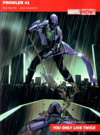 Prowler-1-marvel-now-4f71b