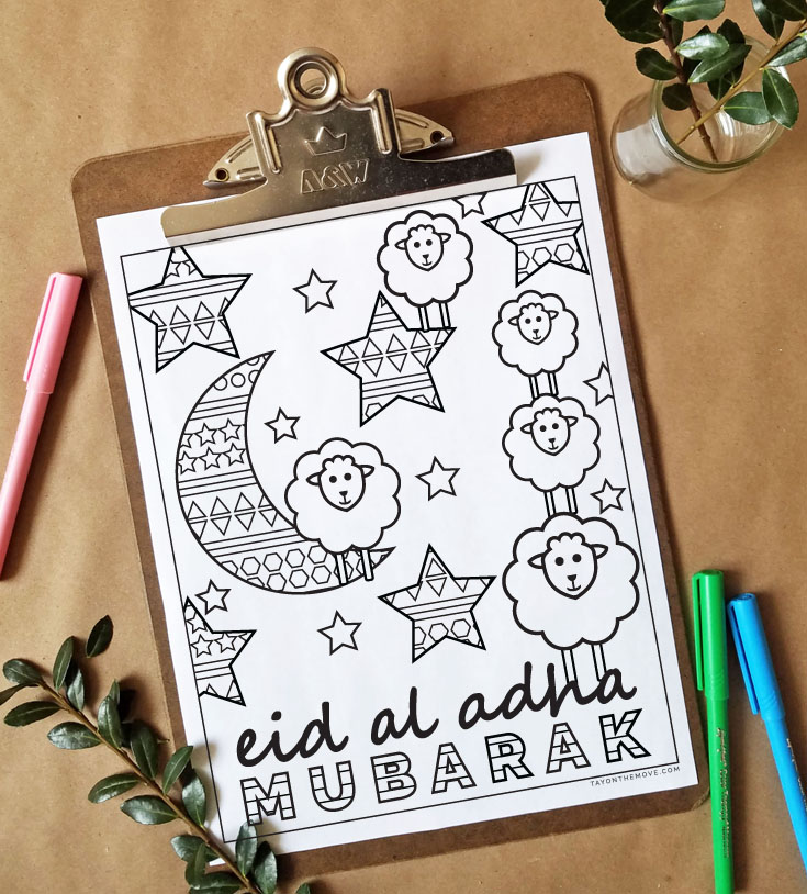 FREEbie Friday - Coloring Page 16 - Eid al Adha Inspired