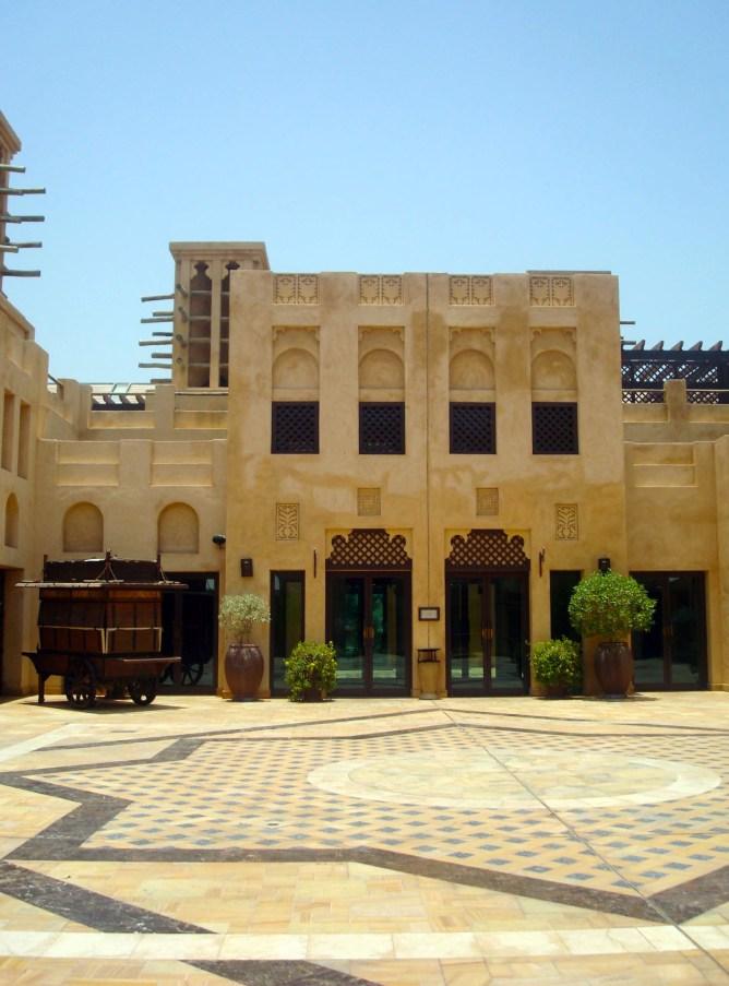 Madinat Jumeirah Dubai 1