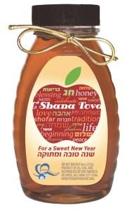2013 ORT Honey Jar